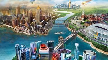SimCity: Сохранение/SaveGame (400.000 населения)