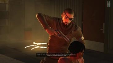 """Deus Ex: Human Revolution - Получение секретного достижения """"Непредвиденные последствия"""""""