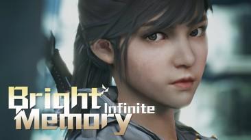 Новый трейлер Bright Memory: Infinite