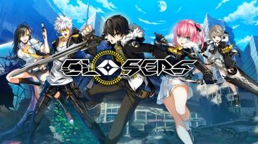 Closers выйдет на PS4 в июне
