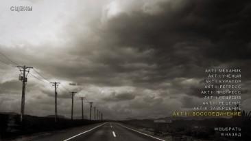 Alan Wake's American Nightmare: Сохранение/SaveGame (Игра пройдена на 100% на кошмарном уровне сложности) [Steam]