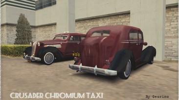 """Mafia: The City of Lost Heaven """"Crusader Chromium taxi - новые колеса и эффекты"""""""