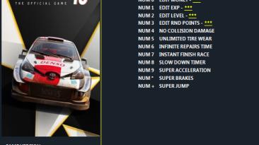 WRC 10 Трейнер/Trainer (+12) [1.1.20.19 (STEAM)] {ArmY of 0n3}