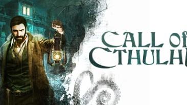 Call of Cthulhu: Трейнер/Trainer (+3) [1.0] {MrAntiFun}