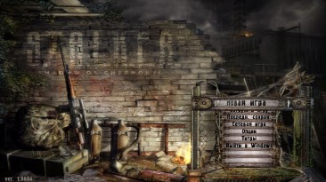 "S.T.A.L.K.E.R.: Shadow of Chernobyl ""Фикс больших букв для версии 1.0004 и ниже"""