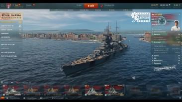 World of Warships - Немецкий облом крейсер Mainz