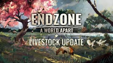 В Endzone - A World Apart завезли животных
