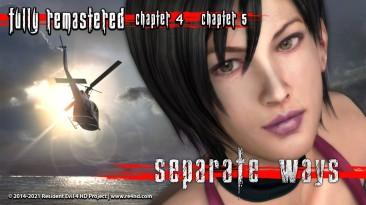 Автор модификации HD project завершил последние главы дополнения Separate ways