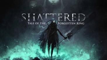 В раннем доступе состоялся выход Shattered - Tale of the Forgotten King