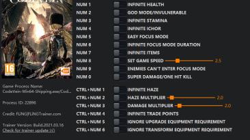 Code Vein: Трейнер/Trainer (+16) [1.01 - 1.53] {FLiNG}