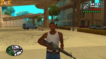 Что будет, если Сиджея не смогут арестовать на миссии 'Зеленая сабля' в GTA