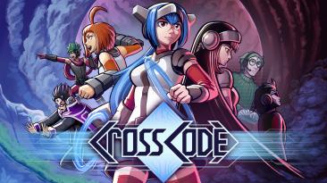 CrossCode для Switch отложена до 2020 года