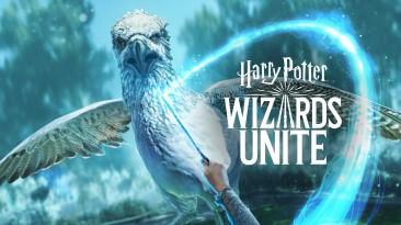 В Harry Potter: Wizards Unite добавили подарки