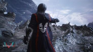 """Devil May Cry 5 """"Dante-Gene's Coat"""""""