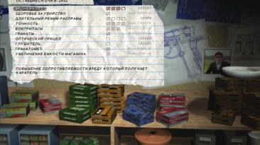 The Punisher: Сохранение/SaveGame (Пройден сюжет, все усложненные задачи (Challenge mode), карательные режимы)