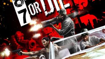 Гламурный 187 Ride or Die