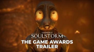 Oddworld: Soulstorm выйдет весной 2021 года