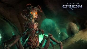 Новые расы в Master of Orion