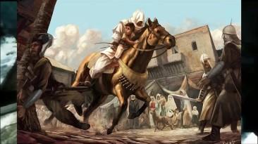 Всё об отменённой Prince of Persia: Assasins