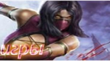 Mortal Kombat (2011): сохранения (100% пройдено) [PS3/US/EU]