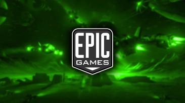 В Epic Games бесплатно раздают Elite Dangerous и The World Next Door