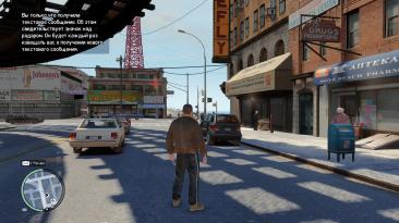 "Grand Theft Auto 4 ""Улучшение Графики V3 Final [Artsate]"""