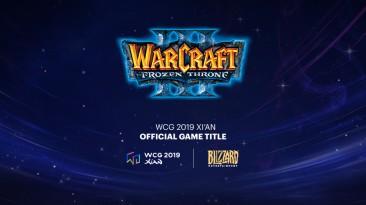Infi стал чемпионом World Cyber Games 2019 по Warcraft III
