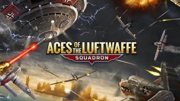Три танкиста? Нет! Четыре лётчика в новом трейлере The Aces of the Luftwaffe - Squadron