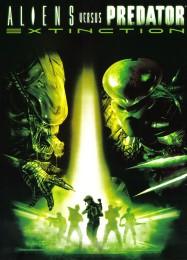 Обложка игры Aliens Versus Predator: Extinction