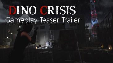 Новый геймплейный трейлер грядущего фанатского ремейка Dino Crisis на Unreal Engine 4