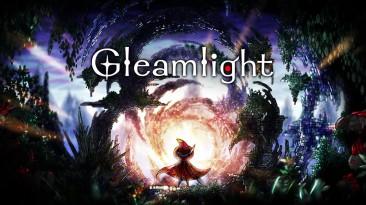 Витражный платформер Gleamlight обзавёлся датой релиза