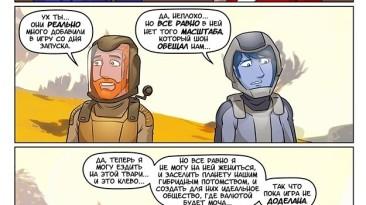 Комикс по No Man's Sky