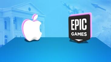 Epic Games выиграла судебный процесс против Apple по поводу платежей в App Store