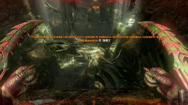 """Aliens vs. Predator """"Новые текстуры (игра за Чужих и Хищников)"""""""