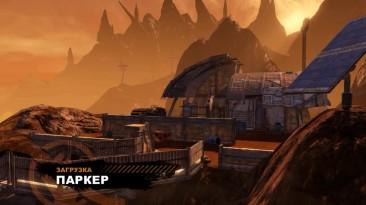 Red Faction: Guerrilla Re-Mars-tered - Игра которой я обязан