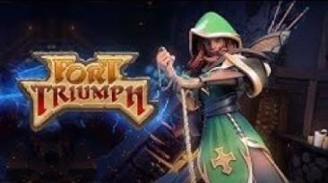 Fort Triumph стал доступен в Steam