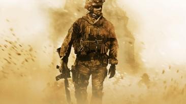 Системные требования ремейка Call of Duty: Modern Warfare 2