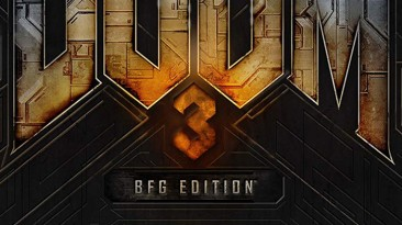 Doom 3 - BFG Edition: Таблица для Cheat Engine [UPD: 15.01.2021] {VampTY}