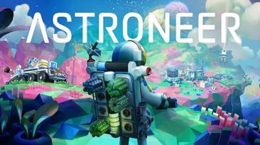 Noclip опубликовали документальный фильм о создании Astroneer