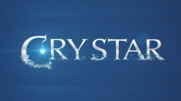 Состоялся релиз Crystar