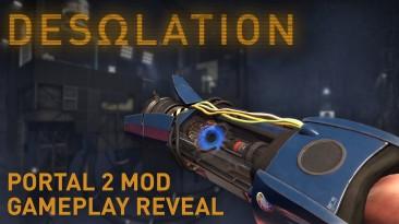 Геймплейный тизер грядущего мода Portal 2: Desolation