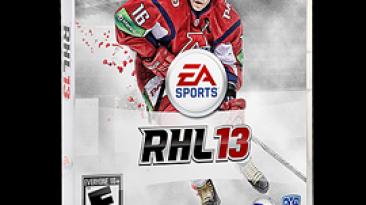 """NHL 09 """"RHL 13"""""""