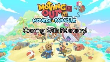 DLC Movers in Paradise для Moving Out выйдет в конце этого месяца