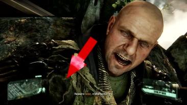 """Crysis 3 """"Обзор убогой графики"""""""