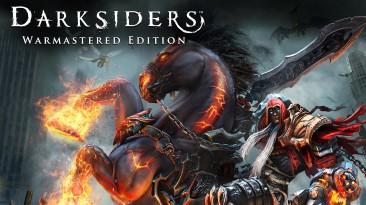 Darksiders Warmastered Edition: Проблемы с AMD картами