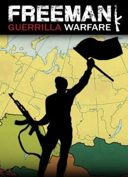 Freeman: Guerrilla Warfare