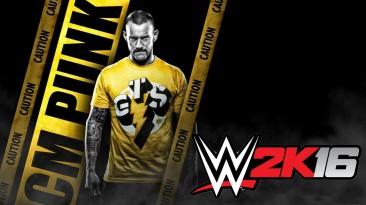 """WWE 2K16 """"Splash Screen Pack"""""""
