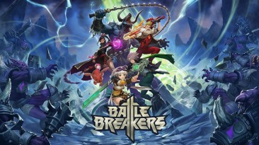 Epic Games выпустила на PC, iOS и Android новую игру - Battle Breakers