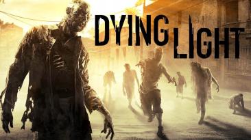 Новая карта для Dying Light выйдет уже завтра