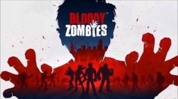 Bloody Zombies вышла на Switch